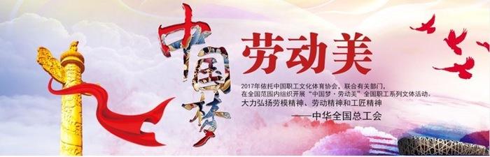 """""""中国梦·劳动美""""首届(2017)中国玉雕大工匠,中国玉雕"""